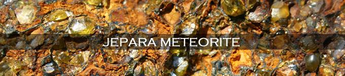激レア隕石ジェパラメテオライト