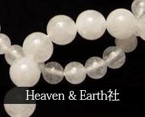 Heaven&Earth社
